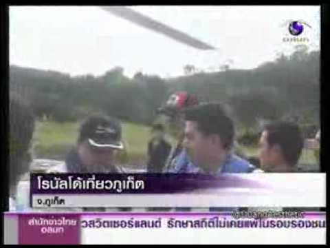 VIDEO : Cristiano Ronaldo and Irina Shayk Arrive at Phuket Thailand (7 July 2012)